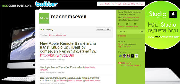 @maccomseven