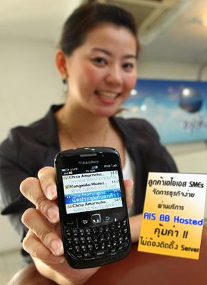 AIS ออก Blackberry สำหรับ SME