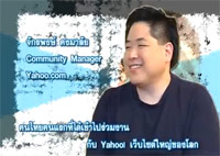 คลิปสัมภาษณ์ คุณจักรพงษ์ คงมาลัย จาก Yahoo! SEA