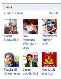 คุณภาพของ Fan Page กับ dtac internet