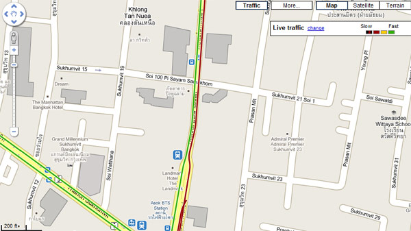 Google Map เวอร์ชั่นใหม่ กับระบบขนส่งกรุงเทพฯ