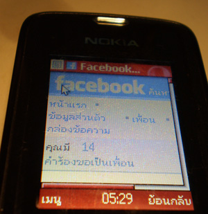 mobile_1-1