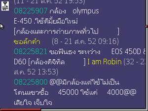 mobile_1-3