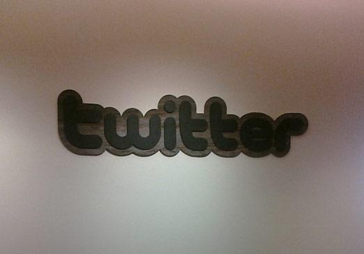 Office ใหม่ของ Twitter สุด Cool!