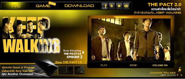 The Pact 2.0 กับ Viral Widgets ทั่วเว็บไทย