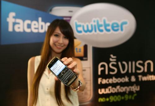 ครั้งแรกของไทยกับ Facebook & Twitter Alert โดย AIS