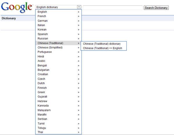 google_dict