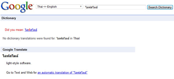 google_dict4