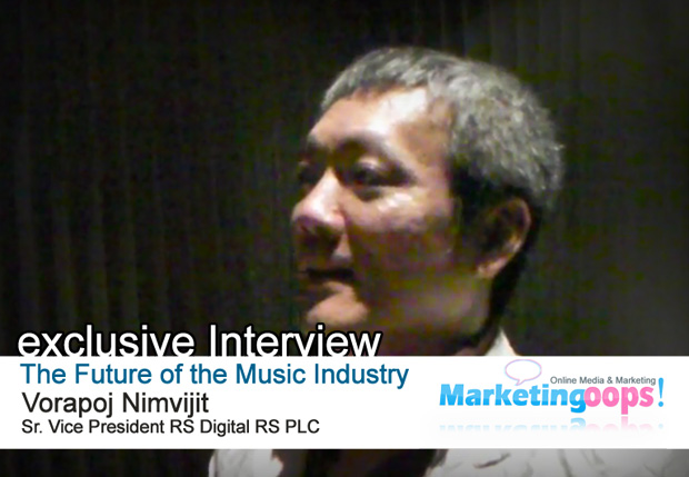 The Future of the Music Industry – RS Digital