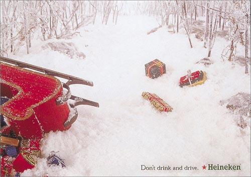Ads Coolๆ สำหรับวันคริสมาส