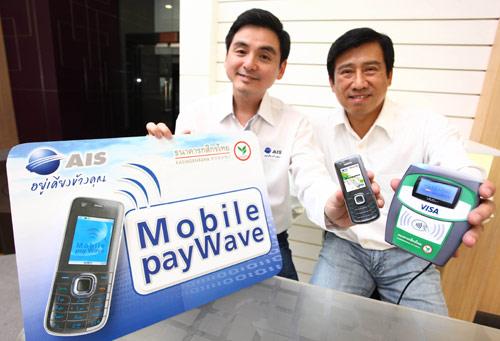 AIS + Kbank กับบริการ Mobile Pay Wave