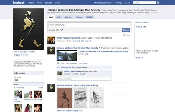 Johnnie Walker ต้อนรับปีใหม่เปิดตัว Facebook Fan Page