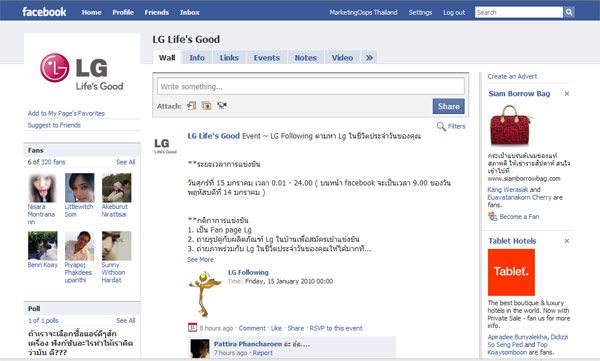 LG Life's Good บน Facebook Fan Page