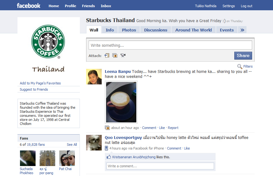 Starbucks TH: Fan Page Community ตัวจริง