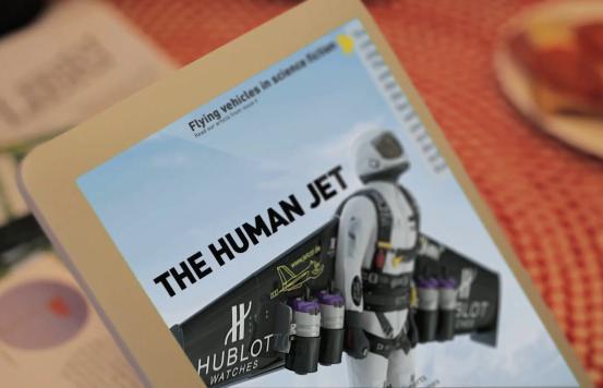"Video: อนาคตของ ""นิตยสาร"""