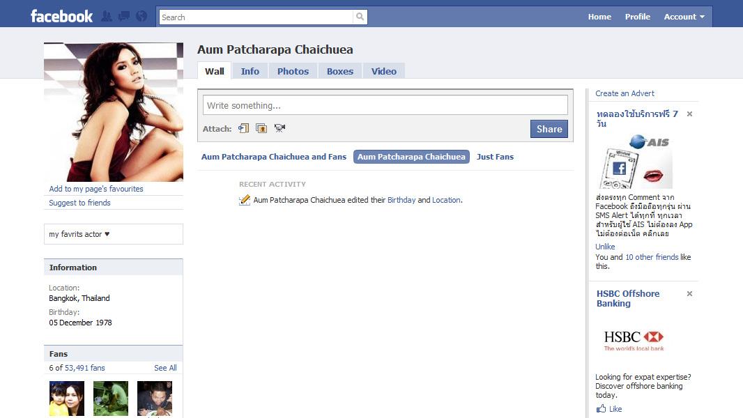 Facebook Fan Page กับดาราไทย