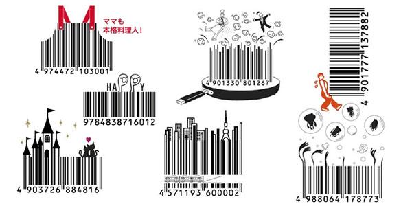 Barcodes สไตล์ Jap Jap