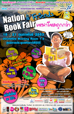 (PR) Nation & Friends Book Fair