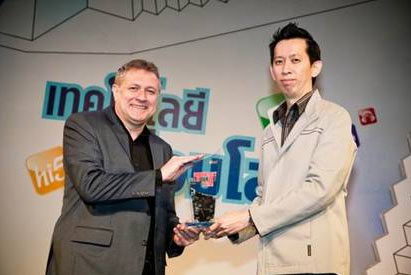 """dtac Internet"" คว้ารางวัล Commart Innovation Awards 2010"
