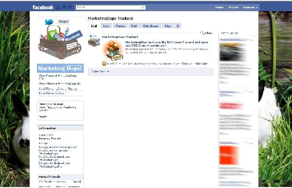ปรับฺBackground Facebook ให้สุโค่ย!