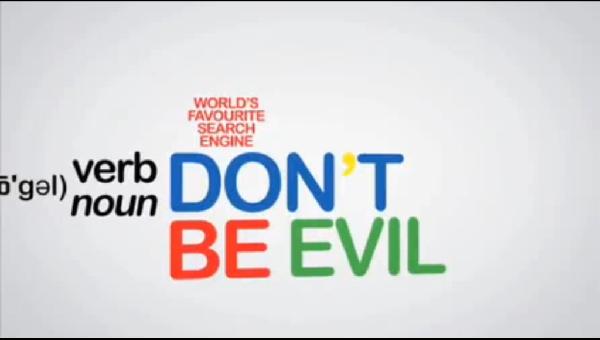"""หยิกแกมหยอก Google """"don't be evil"""""""