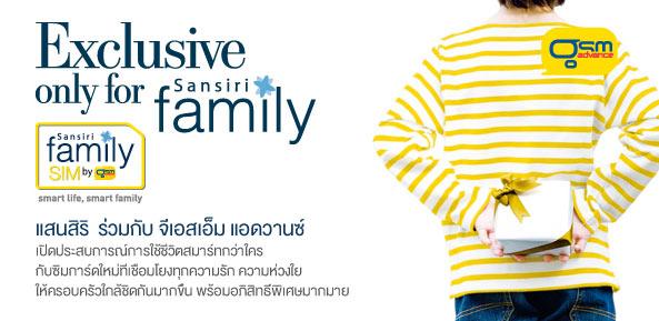 Sansiri+AIS = Sansiri Family SIM