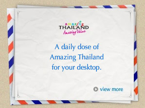 Amazing Thailand กับแคมเปญงามๆ