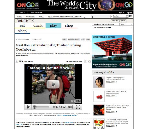'ใจดีทีวี' Viral Video ของคนไทยในต่างแดน