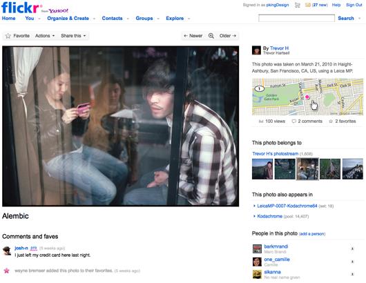Flickr เตรียมปรับโฉมใหม่