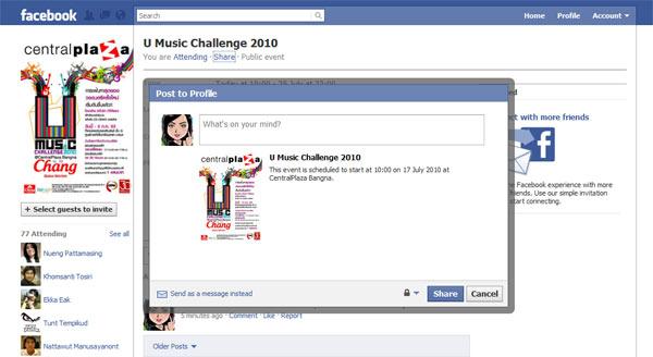 ดูดีขึ้นกว่าเดิม กับ Event Page ดีไซน์ใหม่ของ Facebook