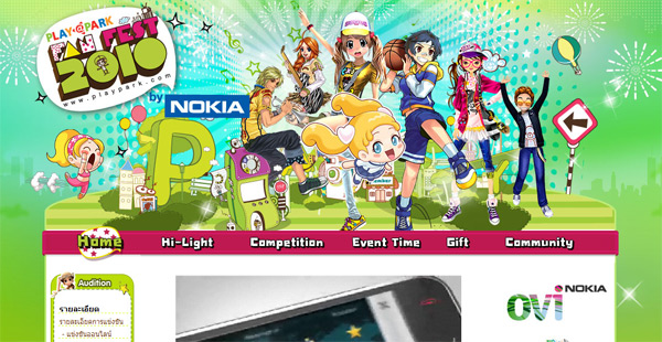 Playpark FanFest กับโนเกีย