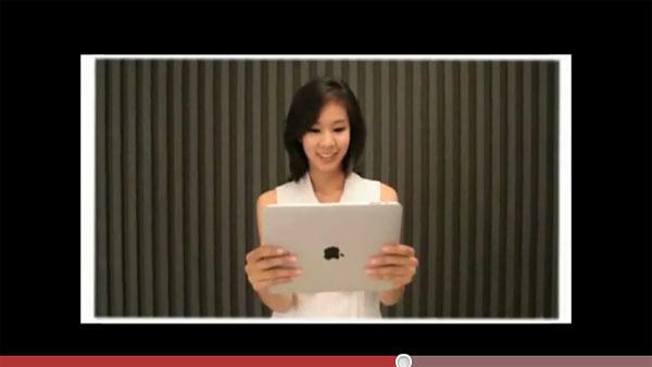 นำเทรนด์อีกครั้งกับ Sansiri iPad