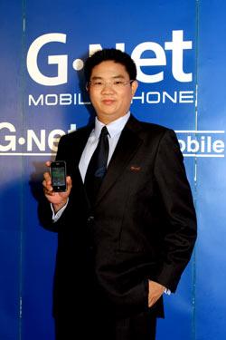 G-Net เปิดตัว CEO คนใหม่ พร้อมแถลงนโยบายทางธุรกิจ