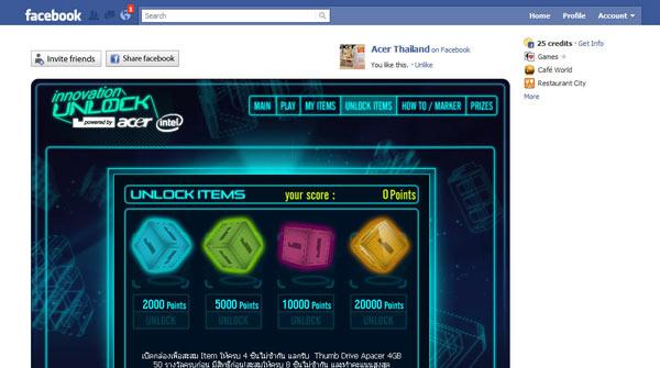 โฆษณาออนไลน์ครึ่งปีแรก 2553 และคาดการณ์ในอนาคต