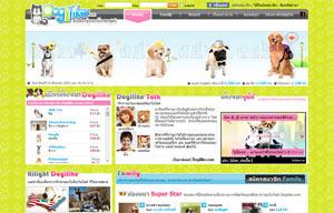Dek-D เปิดเว็บน้องหมา >> Dogilike.com
