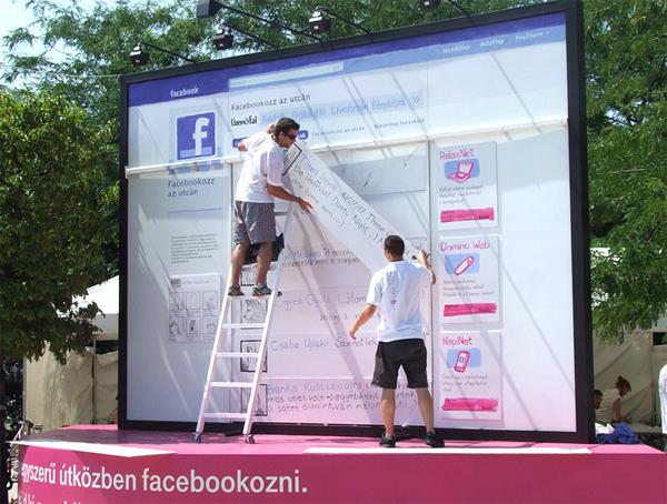T-Mobile กับ Facebook กลางแจ้ง