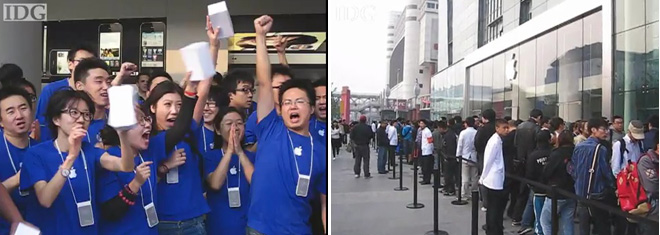 หนักกว่าไทย..วันเปิดตัว iPhone 4 ที่จีน