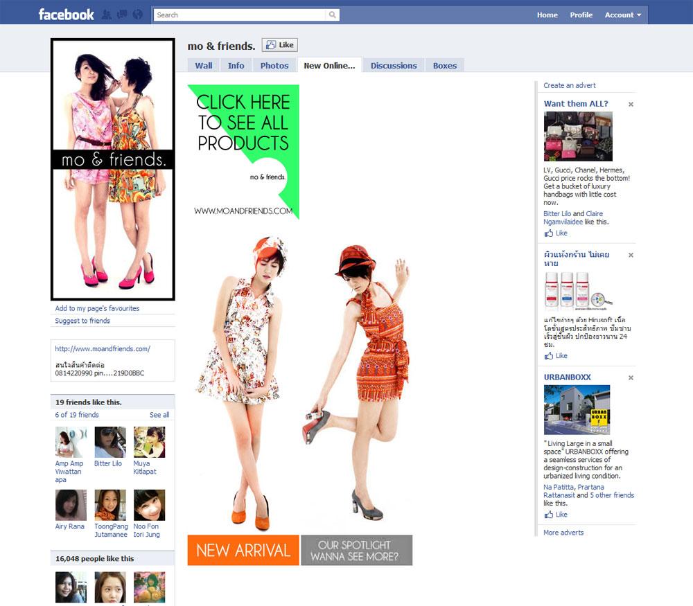 SMM 112: ผลกระทบของ Facebook ต่อร้านค้าออนไลน์