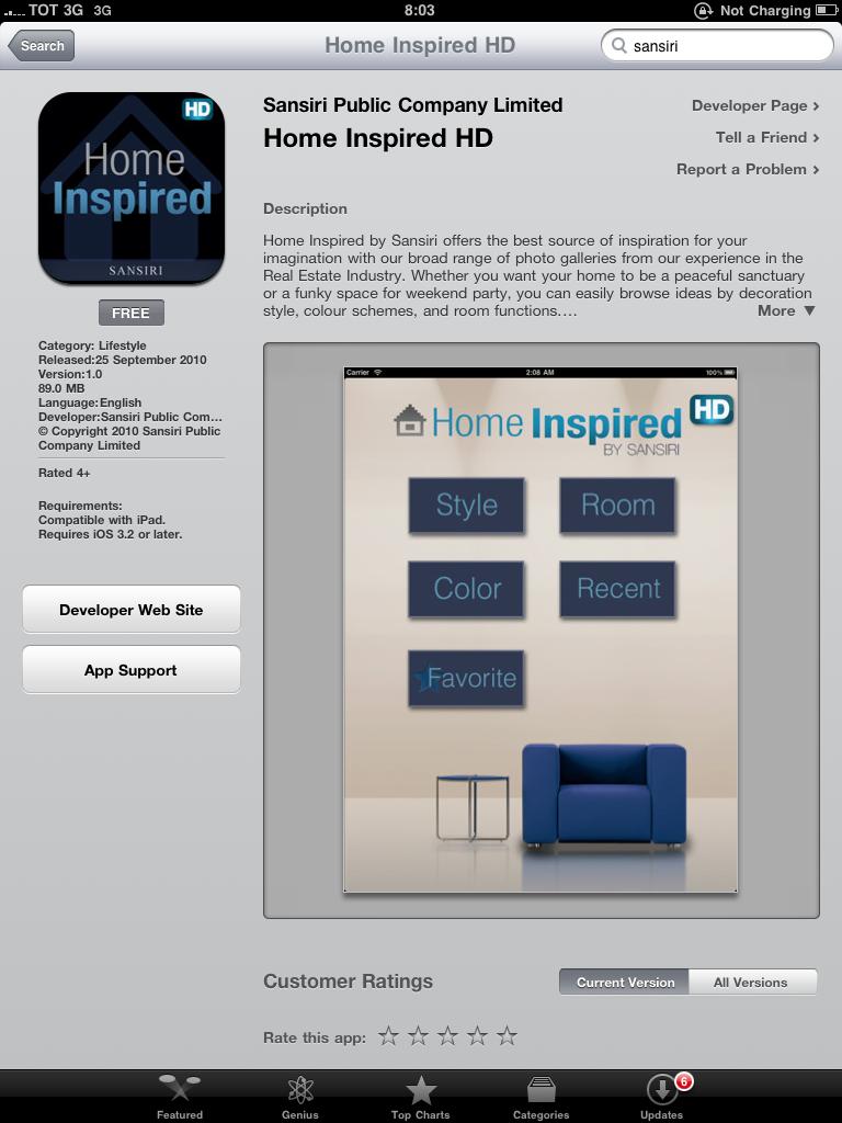 แสนสิริเอาใจแฟน iPhone, iPad ออก Home inspired by Sansiri (HD)