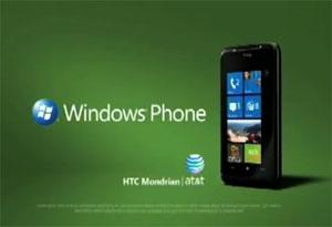 เปิดตัวโฆษณา Windows Phone 7 – ใช้ได้เลยนะเนี่ย
