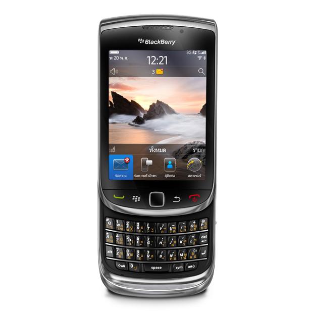 BlackBerry® Torch™9800 เปิดตัวอย่างเป็นทางการในประเทศไทย