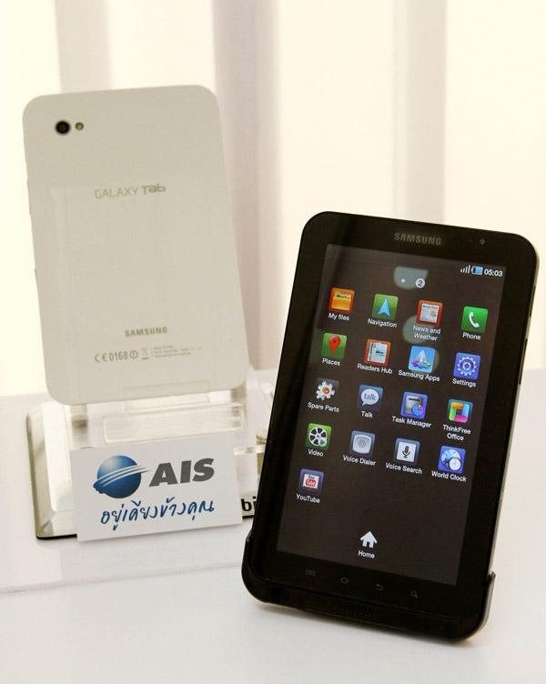 Samsung จับมือ AIS เปิดตัว Galaxy Tab