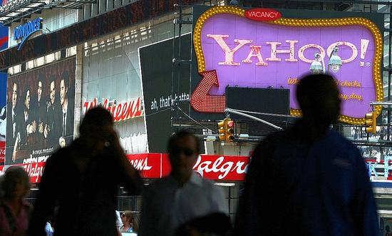 เขาว่า.. AOL กำลังขอซื้อ Yahoo!