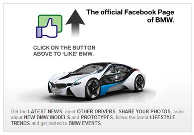 BMW รถยนต์แห่งความลับ ให้เราออกแบบ X3 ได้เอง