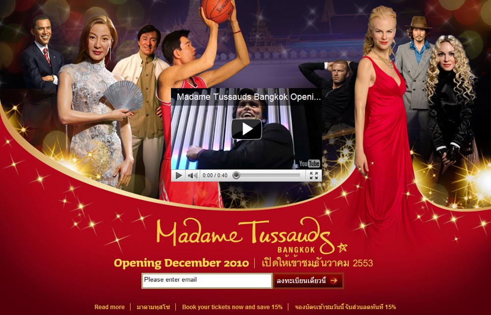 เปิดแล้ว..พิพิธภัณฑ์หุ่นขี้ผึ้ง Madame Tussauds ของไทย