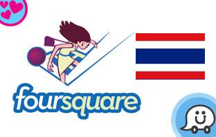 ผลสำรวจพฤติกรรมผู้ใช้ Foursquare ของคนไทย