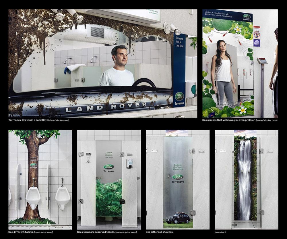 โฆษณา Land Rover ในห้องน้ำ