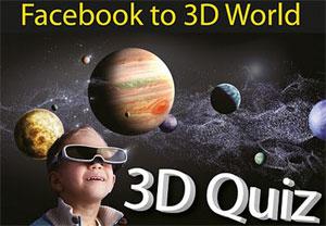 3D Quiz แฟนเพจใหม่ของ Panasonic