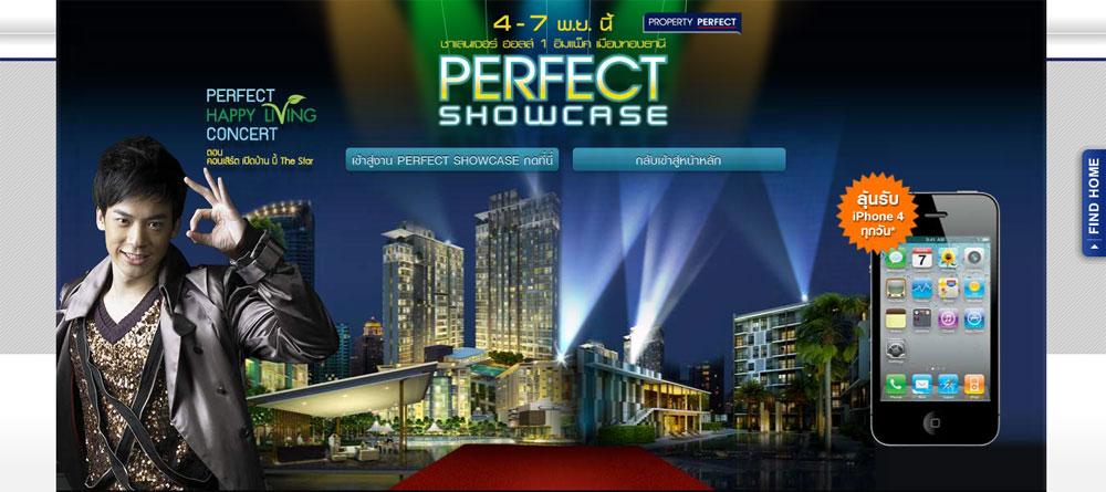 Perfect Showcase ของพร็อพเพอร์ตี้ เพอร์เฟค