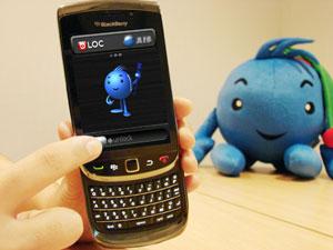 เอไอเอส BlackBerry Torch มาพร้อม bLOC app